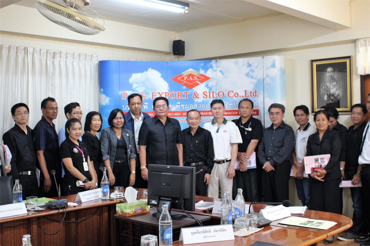 จังหวัดสุโขทัย เข้าตรวจตามโครงการความปลอดภัยและอาชีวอนามัยของประเทศไทย (Safety Thailand) ระดับจังหวัดสุโขทัย
