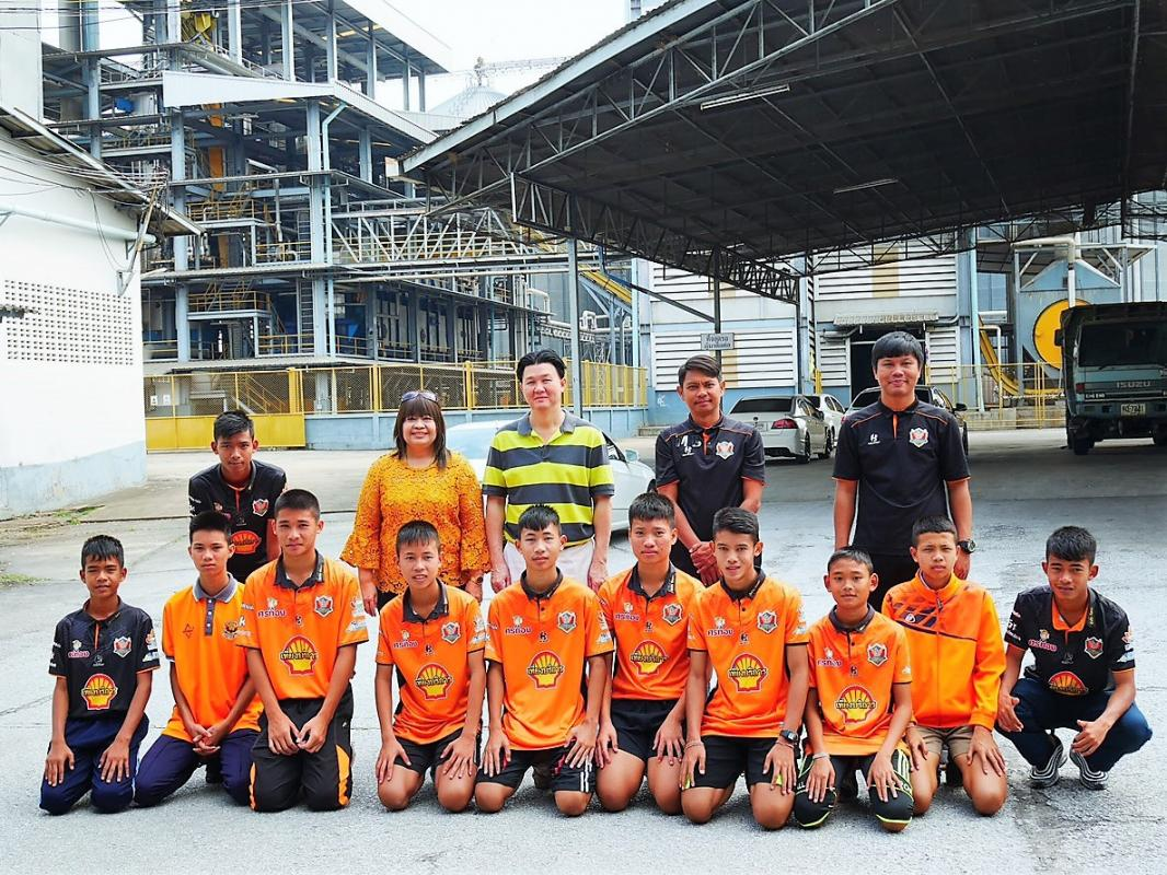ศรทอง สนับสนุน Sukhothai Academy 2019
