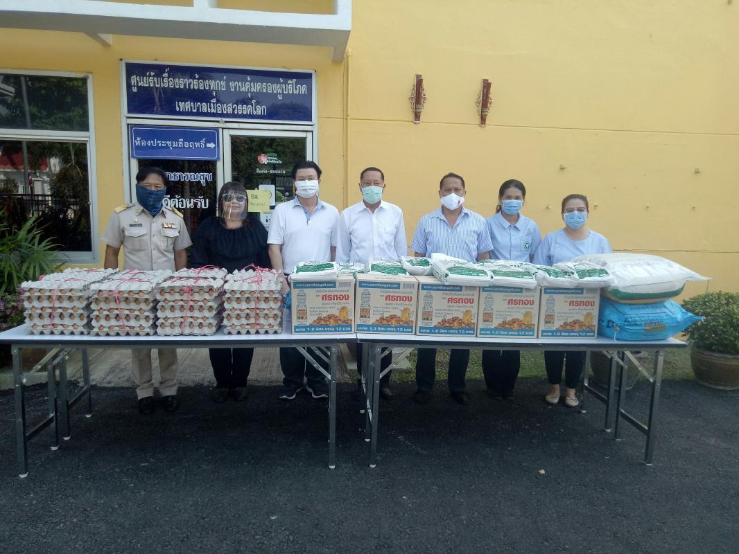 ร่วมบริจาค เพื่อสนับสนุนการช่วยเหลือผู้ได้รับผลกระทบจากสถานการณ์โควิด-19 กับเทศบาลเมืองสวรรคโลก